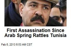 Tunisia Opposition Leader Assassinated