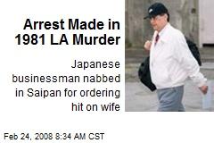 Arrest Made in 1981 LA Murder