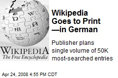 Wikipedia Goes to Print —in German