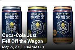 Coca Cola Just Fell Off the Wagon