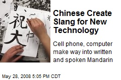 Chinese Create Slang for New Technology