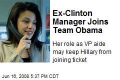 Ex-Clinton Manager Joins Team Obama