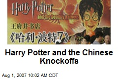 Harry Potter and the Chinese Knockoffs