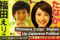 'Princess Corps' Shakes Up Japanese Politics
