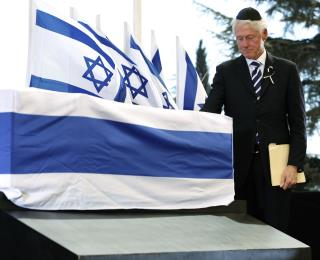 World Leaders Gather for Shimon Peres Funeral