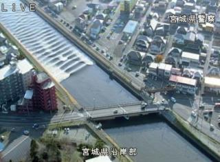 Tsunami Warnings Lifted After Fukushima Quake