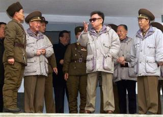 Report: Kim Jong Un Has Fired Top 3 Military Officials