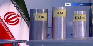 UN Watchdog Questions Iran's Centrifuge Use