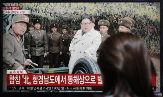 South: North Korea Fired Projectiles Into the Sea