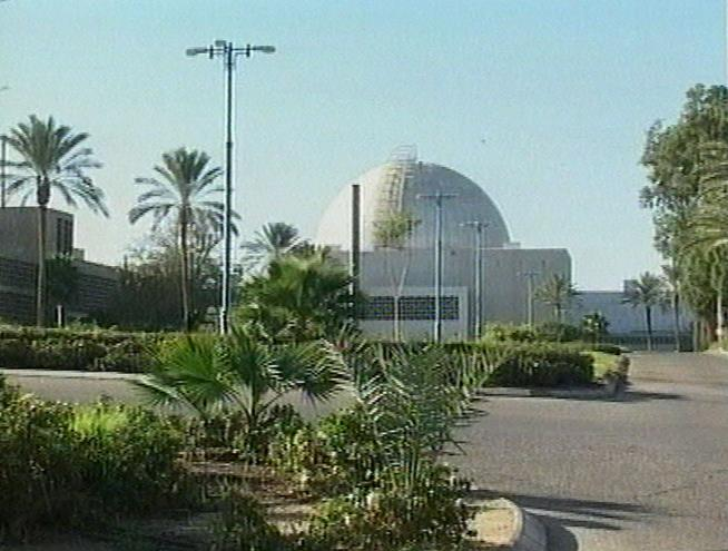 Syrian Missile Lands Near Israel Nuclear Reactor