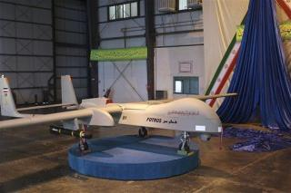 Iran Rolls Out 'Biggest Drone Yet'