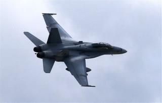US Launches Airstrikes on Iraq Militants