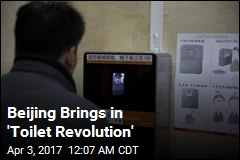 New in China: Facial Recognition Toilet Paper Dispensers