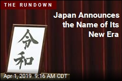 The Name of Japan's New Era Is Sharply Different