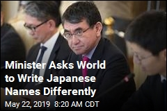 Minister: World Is Getting Japanese Names Wrong