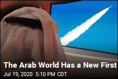 The Arab World Has a New First